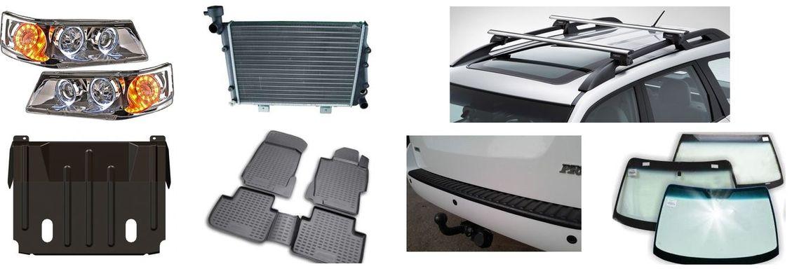 Фары, защита картера двигателя, радиаторы, автостекла для ВАЗ